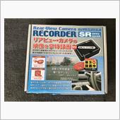 プロテクター リアビューカメラレコーダー