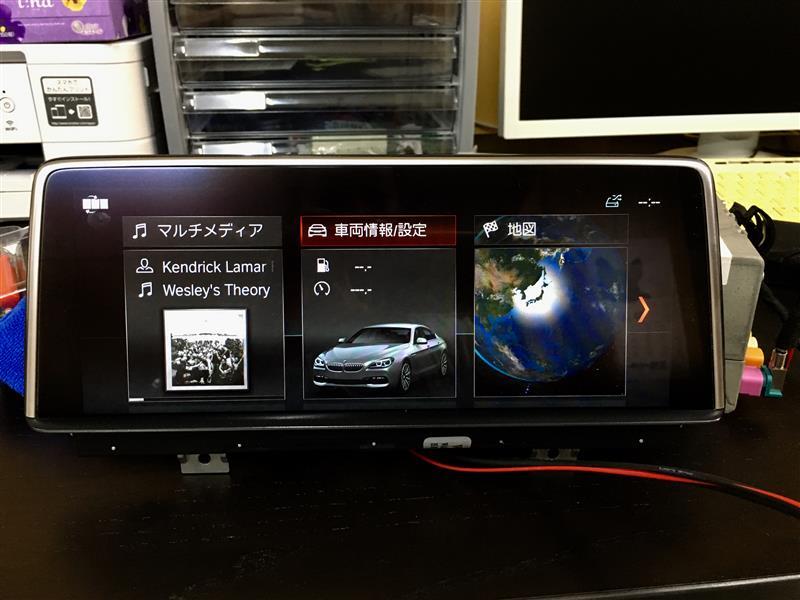 BMW(純正) F15(X5) 用 ID5/ID6 タッチモニター