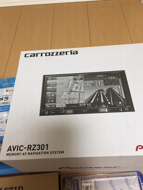 PIONEER / carrozzeria AVIC-RZ301