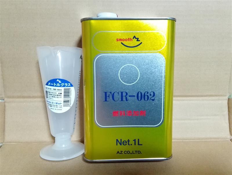 株式会社エーゼット 燃料添加剤 FCR-062 1L