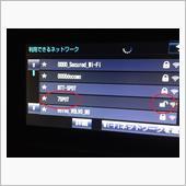 トヨタ(純正) ナビゲーション NSZT-W66T DCMパッケージで無い方の使い勝手