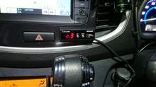 PIVOT 3-drive PRO(3DP)