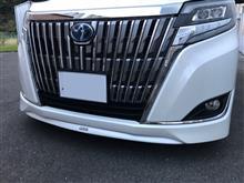 エスクァイア ハイブリッドトヨタモデリスタ / MODELLISTA フロントスポイラーの全体画像