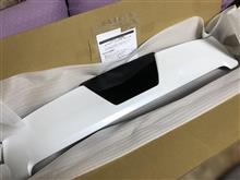 ノアトヨタモデリスタ / MODELLISTA リアスポイラーの単体画像