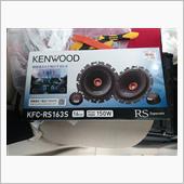 KENWOOD KFC-RS163S