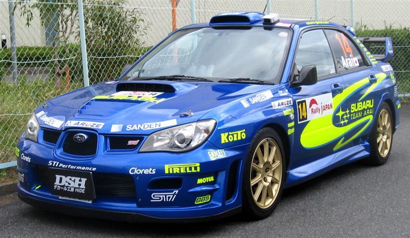 自作 WRC 2006 Rally Japan 新井選手仕様 (蛍光イエロー)