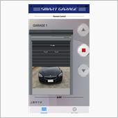 システムデザイン スマートガレージキット