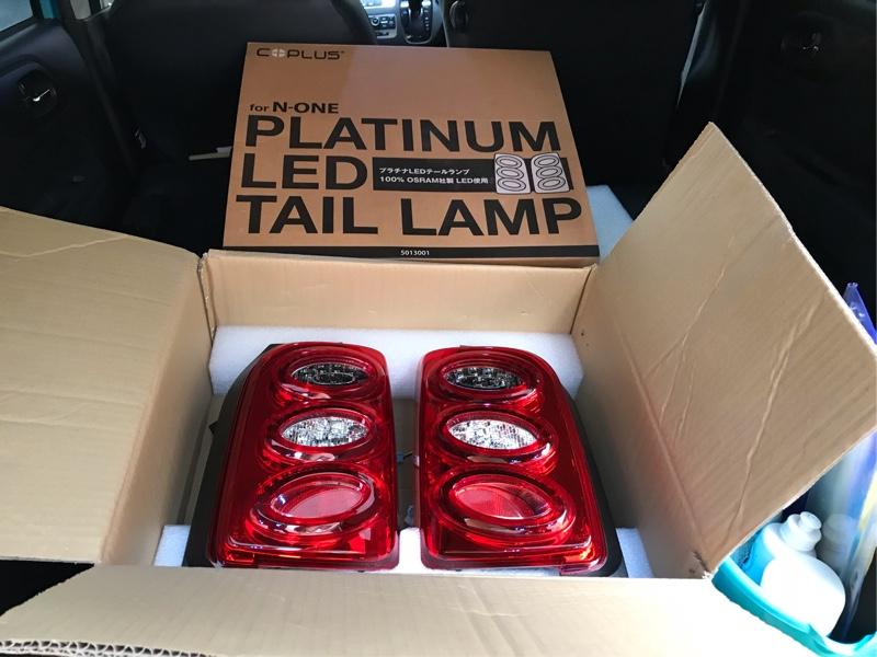 COPLUS PLATINUM LED TAIL LAMP