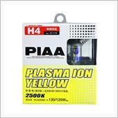 PIAA PLASMA ION YELLOW 2500K H4 / H-116