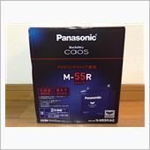 Panasonic caos アイドリングストップ車用 N-M55R/A2
