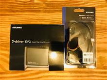 3-drive EVO(3DE)