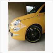Rimblades Alloy Wheel Rim Protectors