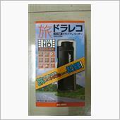 DAYTONA(バイク) DDR-S100A ドライブレコーダー