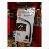 ダイソー 自動車用USBタッチセンサーライト