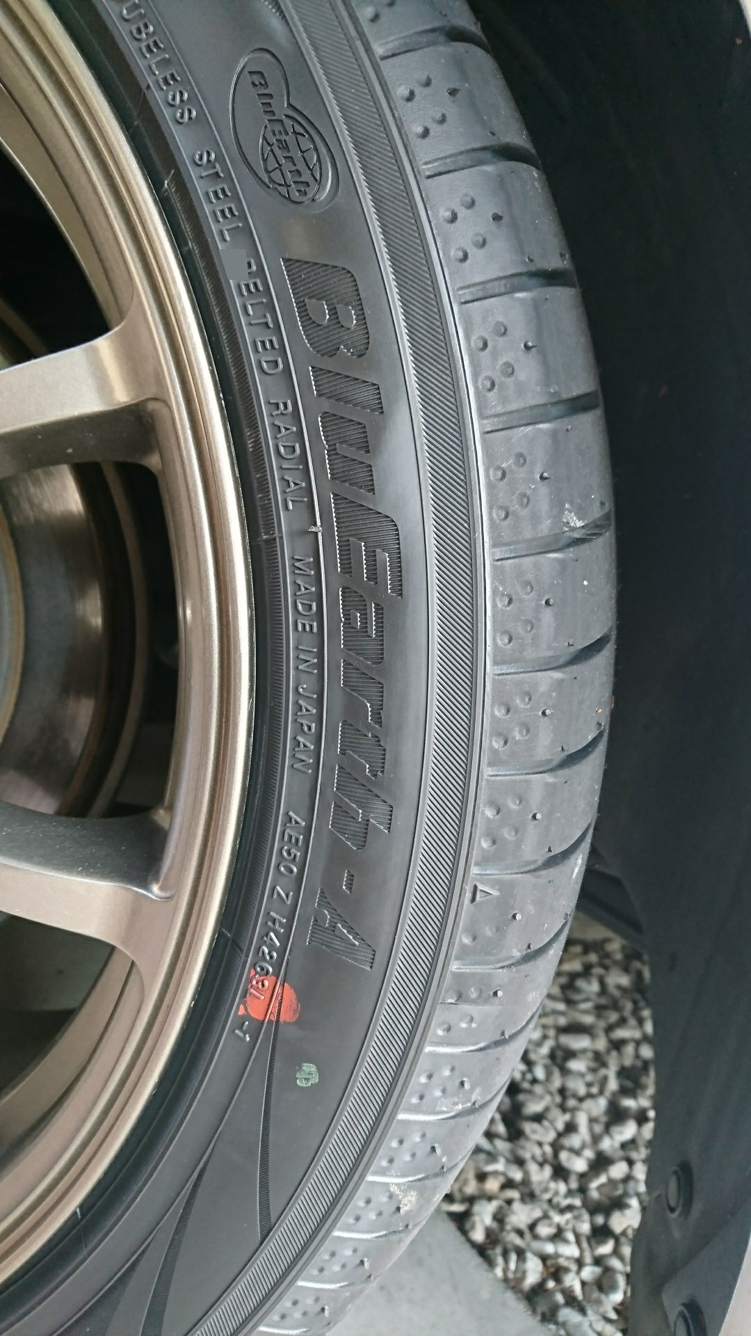 YOKOHAMA BluEarth-A 225/45R18