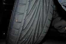 TOYO TIRES TOYO PROXES T1R 195/55R15