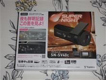 Super Night SN-SV40c