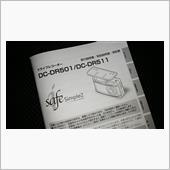 COMTEC DC-DR511