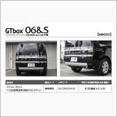 KAKIMOTO RACING / 柿本改 GTbox 06&S M44333