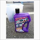 CAR MATE / カーメイト パープルマジック 鉄粉水アカシャンプー