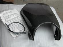 XSR900コワース RSビキニカウル(M02タイプ) /カーボン スモークスクリーン の単体画像