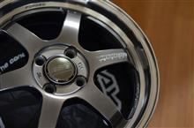 VOLK RACING TE37 KCR BZ Edition