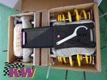 HHRKW Coilover Suspension Kitの単体画像