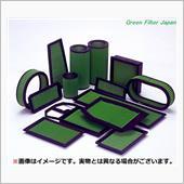 GREEN FILTER JAPAN GREEN FILTER 純正交換タイプ