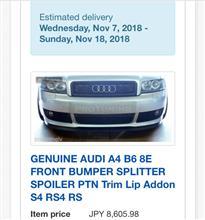 S4 (セダン)Audi純正(アウディ) フロントスポイラーの単体画像