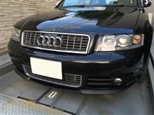 S4 (セダン)Audi純正(アウディ) フロントスポイラーの全体画像