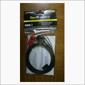 HEAL TECH GIpro DS-series G2