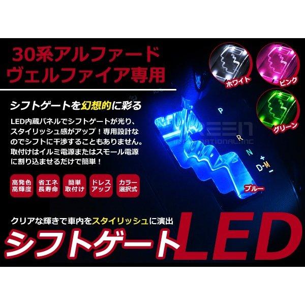 不明 LEDシフトゲートイルミネーション