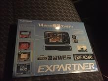 YUPITERU EXPARTNER EXP-R200
