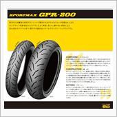 DUNLOP DUNLOP SPORTMAX GPR-200