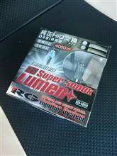 RACING GEAR SUPER LUMEN+ 5000K D2S/R RGH-RB650