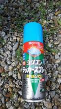 ミラジーノスカイブルーに自家缶塗装したよホイール☺️ スカイブルーなんで毒毒しさは大丈夫🎵の全体画像