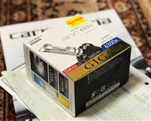 ピクシススペースカスタムCAR MATE / カーメイト GHB963Aエアースカイ6350K D4の単体画像