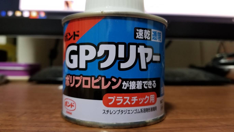 KONISHI ボンド GPクリヤー