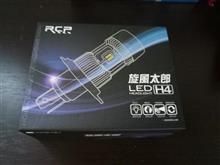 XJ6 Diversion (ディバージョン)RCP 旋風太郎H4の単体画像
