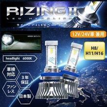 イントルーダークラシック400スフィアライト ライジング2の単体画像