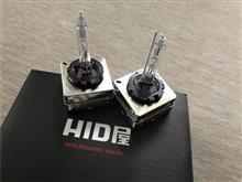 A5 スポーツバックHID屋 35W D3S 純正交換HIDバルブ 6000Kの単体画像