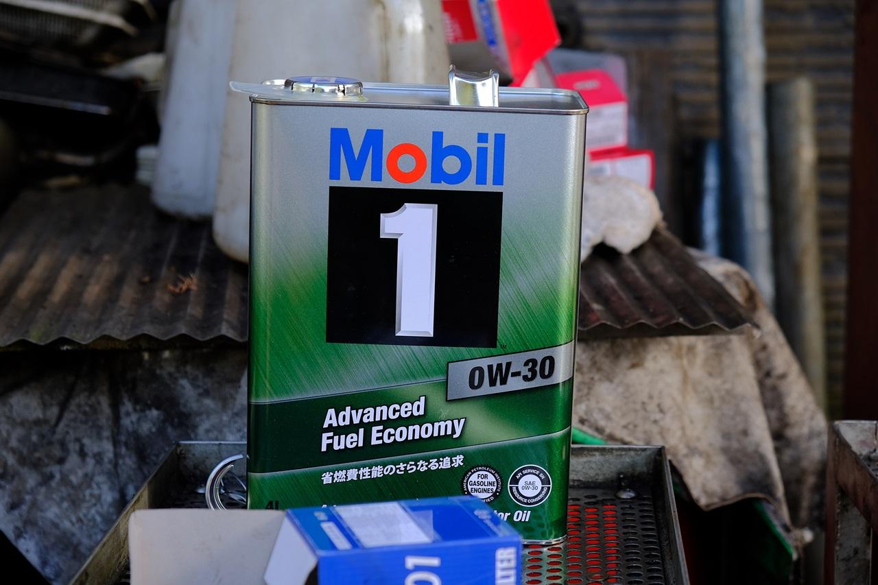 Mobil Mobil 1 SERIES Mobil 1 Advanced Fuel Economy 0W-30
