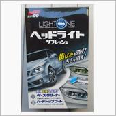SOFT99 ヘッドライトリフレッシュ