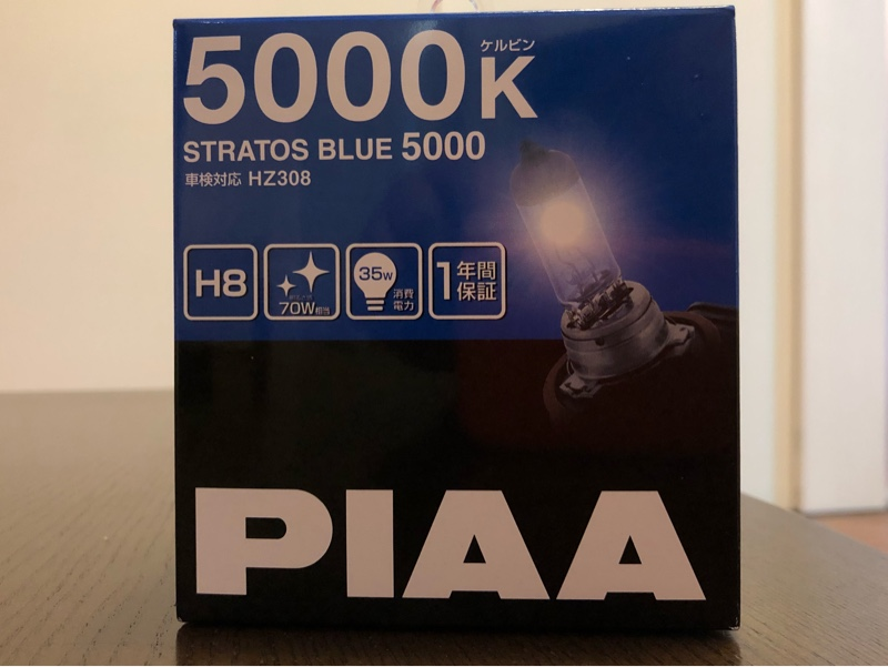 PIAA STRATOS BLUE 5000 H8 / HZ308