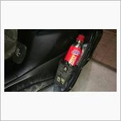 不明 携帯ガソリン予備タンク