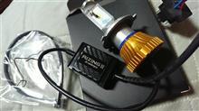 デスペラード400XSphere Light バイク用LEDヘッドライト RIZINGⅡ H4 Hi/Lo 6000Kの全体画像