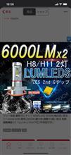 マジェステイ4d9LUMLEDS? X3 LED HEADLIGHTの単体画像