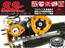 A5 スポーツバックXYZ JAPAN SSType-IMPの単体画像