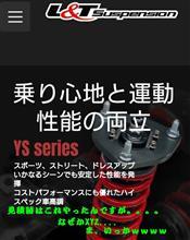 A5 スポーツバックXYZ JAPAN SSType-IMPの全体画像