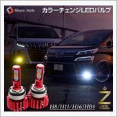 シェアスタイル Z Twin Premium